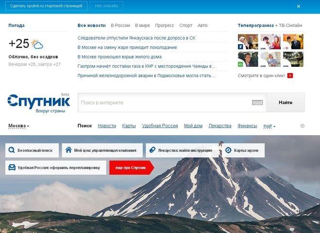 tjournal.ru