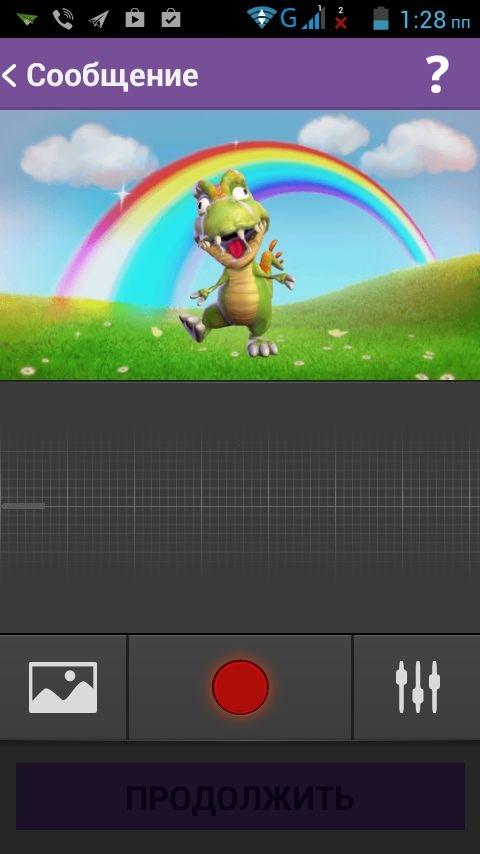 скайп не работает что делать: