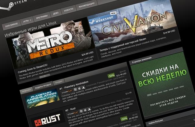 Количество steam игр для linux достигло 600
