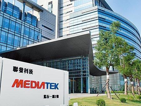 Qualcomm и MediaTek хотят разместить у UMC дополнительные заказы на производство 28-нм чипов