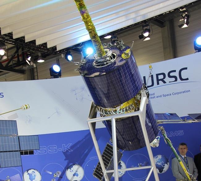 Спутниковая система Гонец