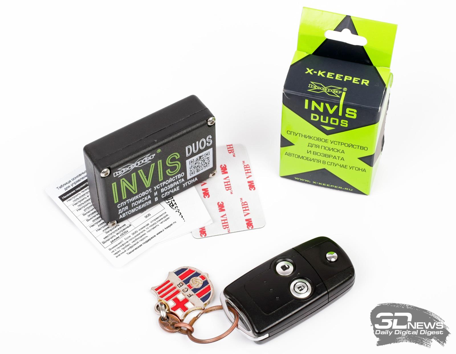 Обзор автомобильной «закладки» X-Keeper Invis Duos: маленький борец с большими преступлениями