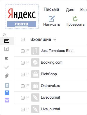 mail-blog.ya.ru