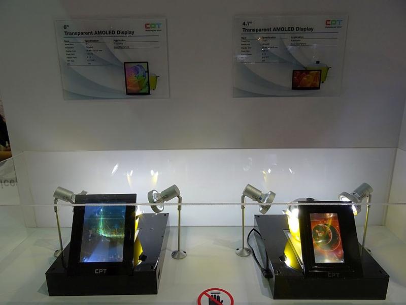 Показаны новейшие гибкие и прозрачные OLED-дисплеи