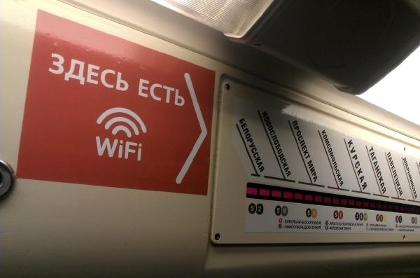 air-tours.ru