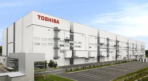 toshiba.co.jp