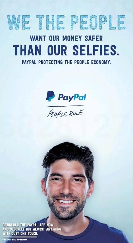 Реклама PayPal