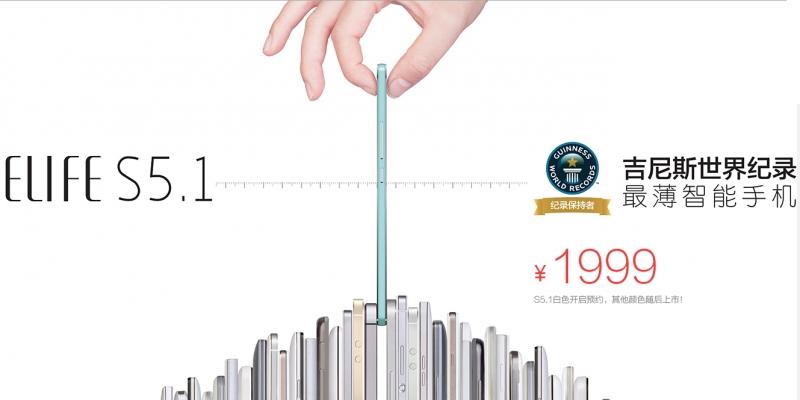 Gionee Elife S5.1 попал в Книгу рекордов Гиннесса как самый тонкий смартфон в мире