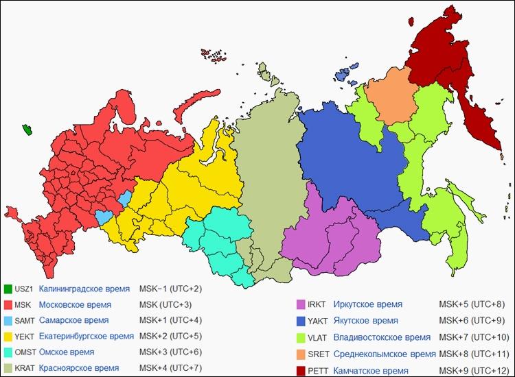 Время в России с 26 октября 2014 года / Википедия