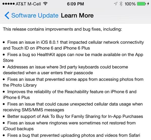 Обновление iOS 8.0.2