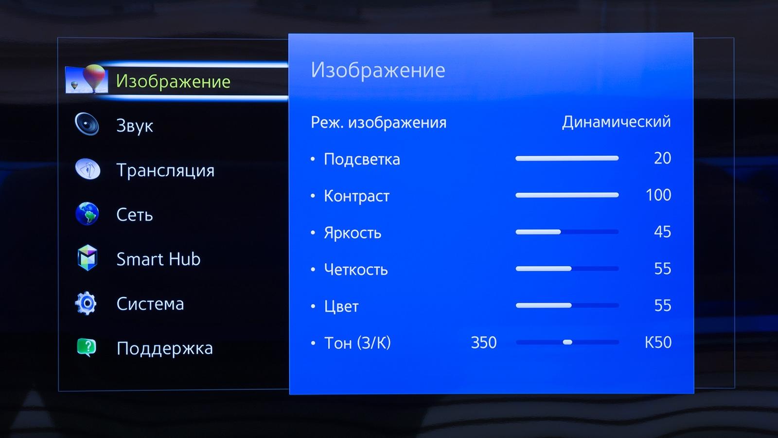 Почему пропало изображение на телевизоре а звук есть