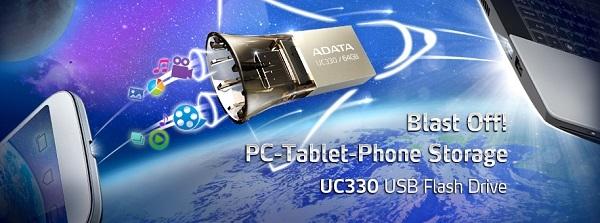 На фотографии модель UC330 Choice
