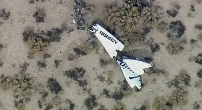 Снимок с места крушения SpaceShipTwo