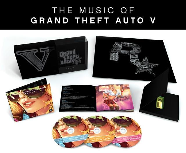 Модификация на трёх CD-дисках