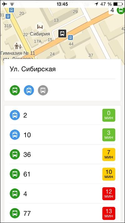 приложение яндекс транспорт для Windows скачать - фото 2