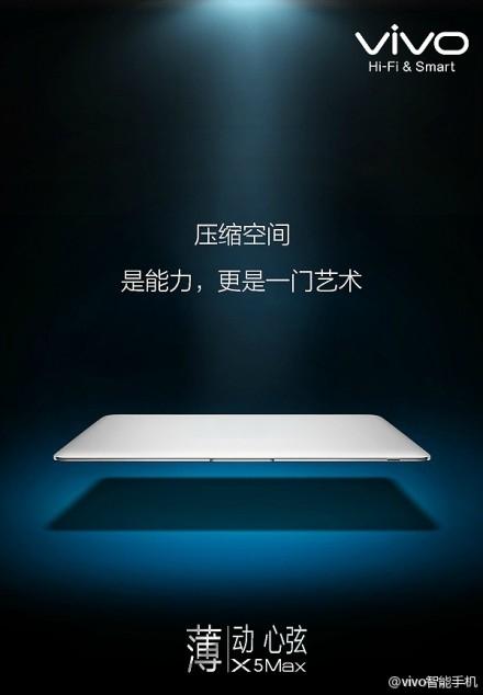 «Самый тонкий в мире» смартфон Vivo X5 Max дебютирует в декабре