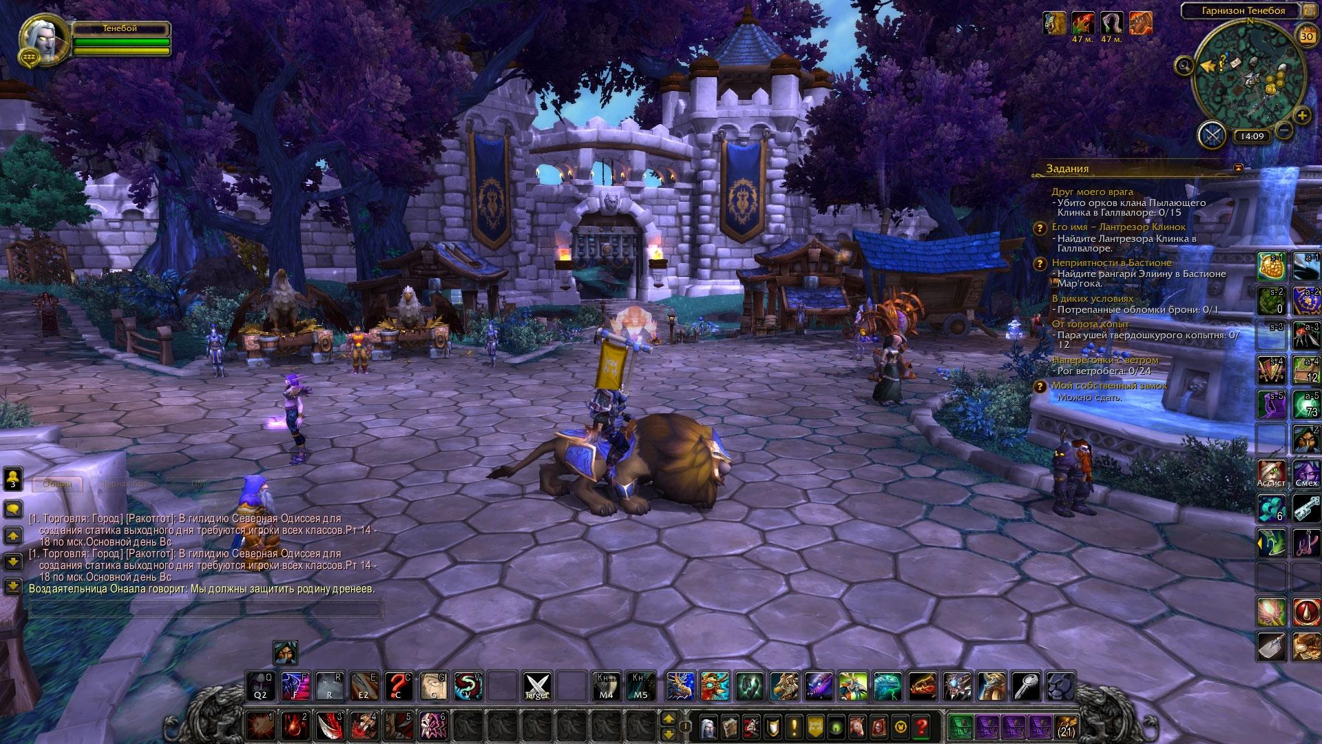 The Warcraft 3 nude mod nude busty hoe