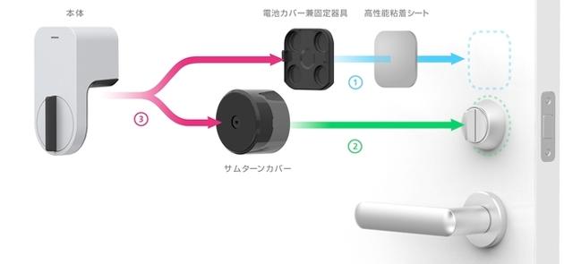 """«Умный»Bluetooth-замок, созданный Sony и интернет-сообществом"""""""