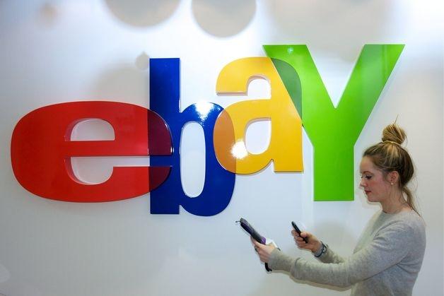 EBay (EBAY) отчитался лучше ожиданий