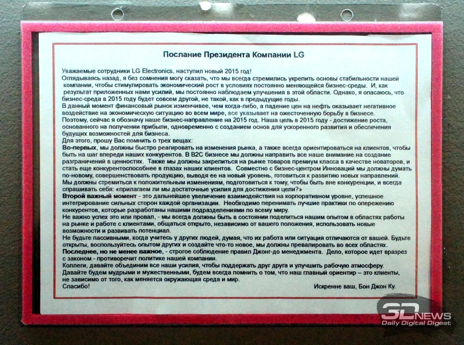 инструкция на русском языке для стиральной машины electrolux ewt 13420 w-ewt 10420w