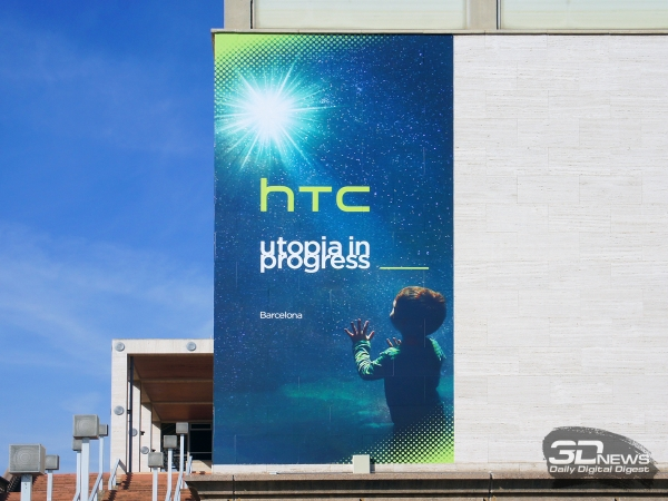 """Если бы кто-то спросил нас, мы бы предложили укоротить прогресс-бар на этой картинке раза в два. Работы над """"представленными"""" продуктами у HTC еще непочатый край"""