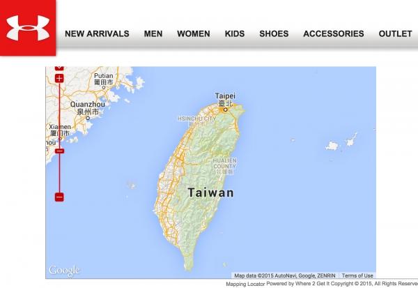 Магазинов Under Armour на родном для HTC Тайване не обнаружено
