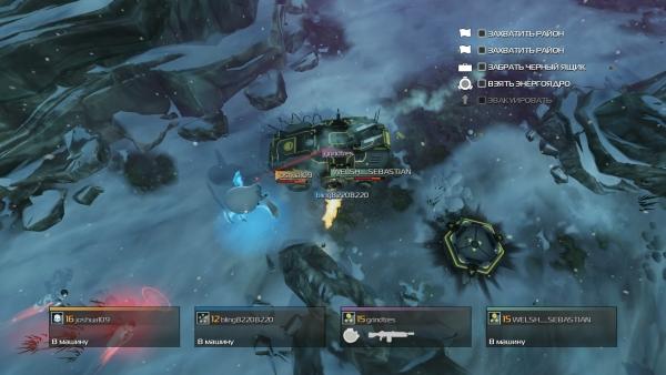 БТР вмещает в себя сразу всех героев, позволяя троим из них стрелять во все стороны