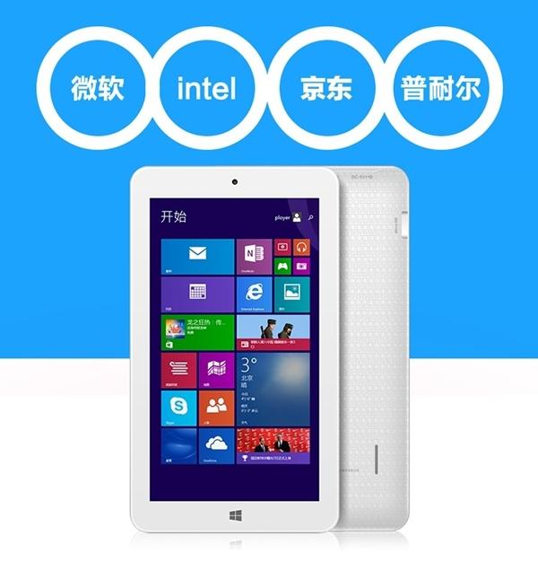 MOMO7W: пожалуй, самый дешёвый Windows-планшет