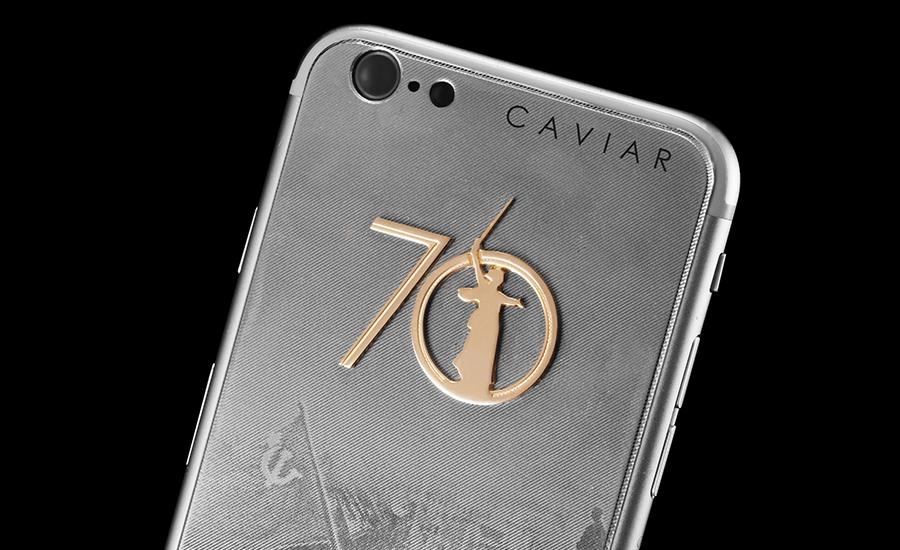 www.caviar-phone.ru