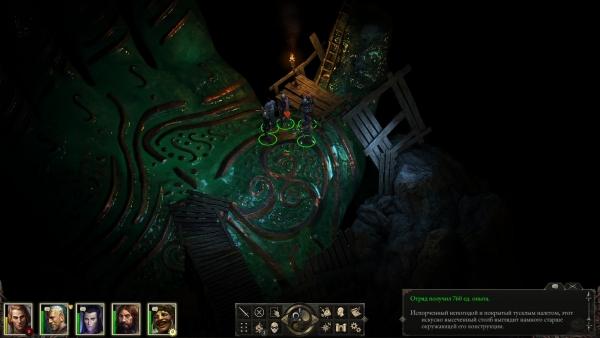Подземелье крепости — это 15 этажей сражений, которые пронизывает огромная величественная статуя