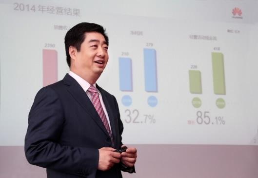 Выступление председателя Huawei Кена Хью