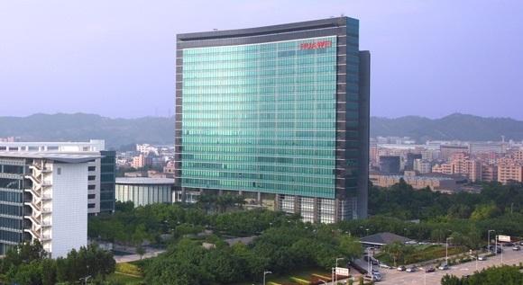 Офис Huawei