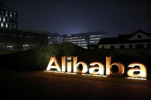 Знак Alibaba Group внутри штаб-квартиры компании в Ханчжоу (КНР), REUTERS/Aly Song