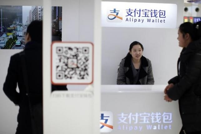 Alibaba Ant Financial запустит в июне онлайн-банк