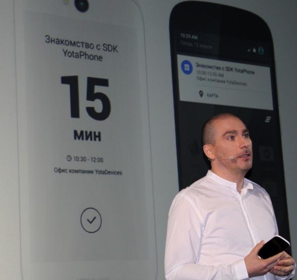 Новые доспехи для YotaPhone 2. Репортаж с презентации обновленной версии смартфона