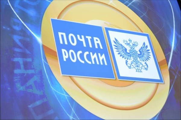 Почта россии денежные переводы по россии