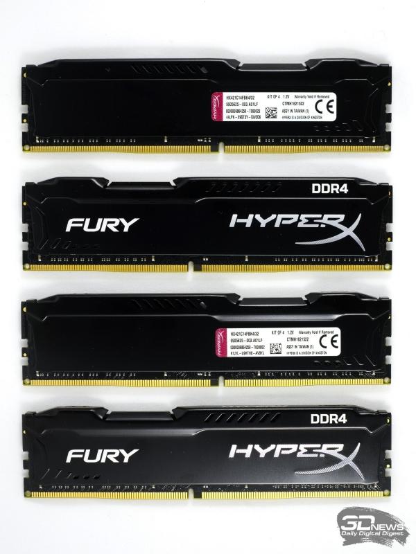 Комплект Kingston HyperX Fury DDR4-2133 объёмом 32 Гбайт (HX421C14FBK4/32)