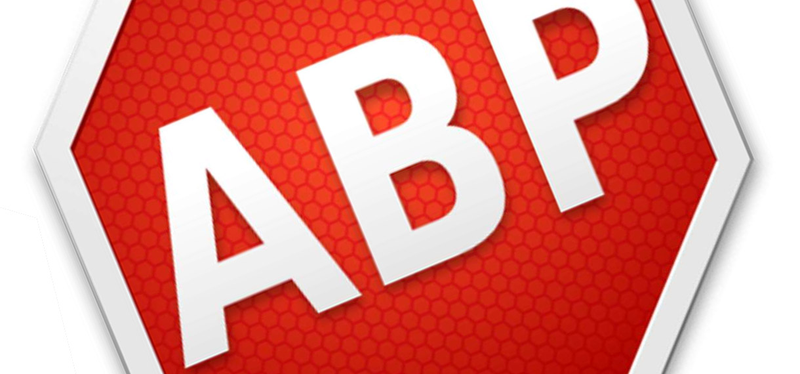 Приложение Adblock Browser вышло на платформе Android