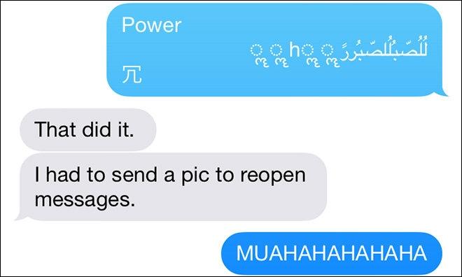 """Заставить iPhone перезагрузиться можно при помощи одного SMS-сообщения"""""""