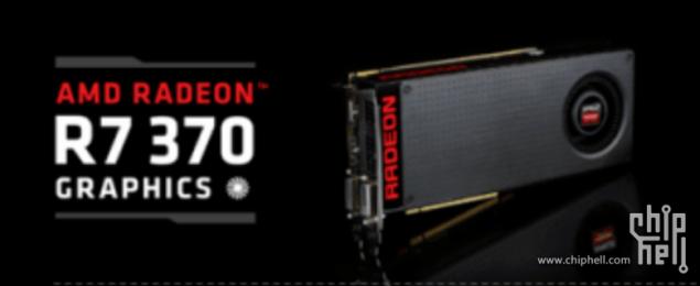 Замечены изображения AMD Radeon R7370