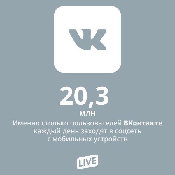 vk1.jpg