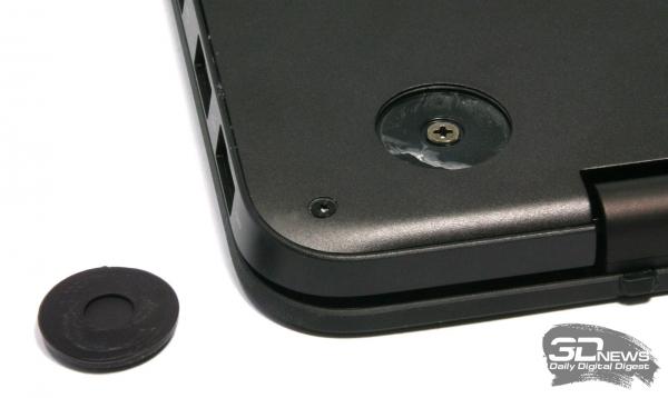The secret screws &quot;height =&quot; 358 &quot;width =&quot; 600 &quot;/&gt; </a></p> <div class=