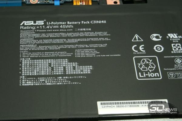 Built-in battery &quot;height =&quot; 398 &quot;width =&quot; 600 &quot;/&gt; </a></p> <div class=