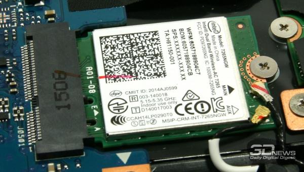 Модуль беспроводной связи Intel Dual Band Wireless-AC 7265