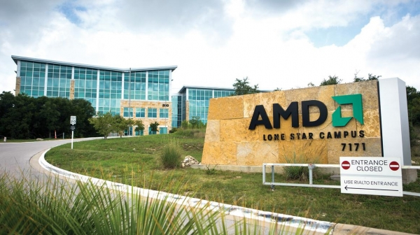Офис AMD в Техасе. Фото с сайта Bizjournals