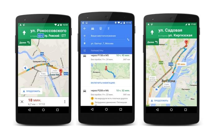 Google расширяет пробочный сервис