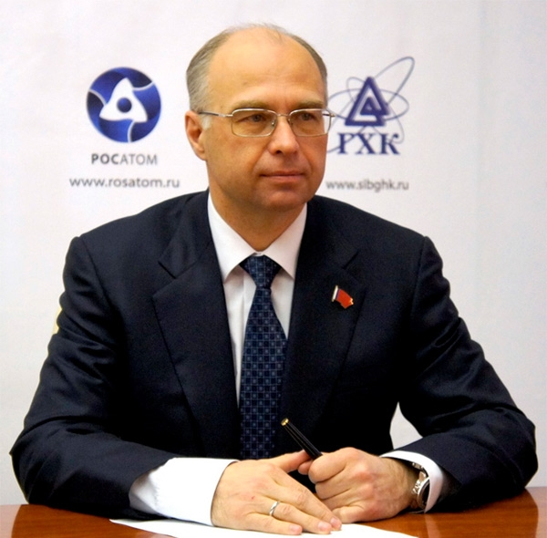 Генеральный директор ФГУП ГХК Гаврилов Пётр Михайлович