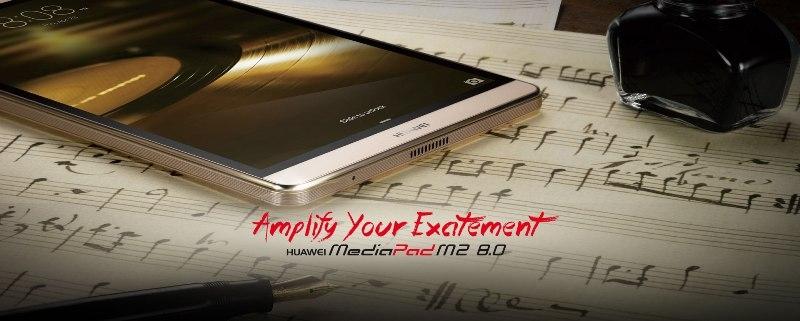 Huawei представила флагманский планшет MediaPad M2