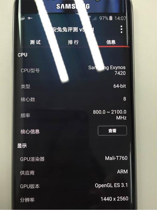 Чип Exynos 7420 будет применяться в Samsung Galaxy S6 Edge Plus