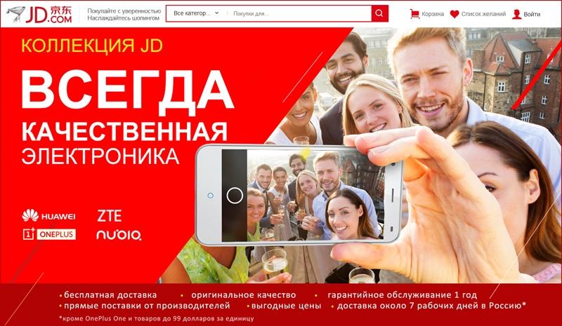 Зарубежная фантастика фильмы 2018